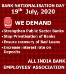 BANK NATIONALISATION DAY 19th July, 2020